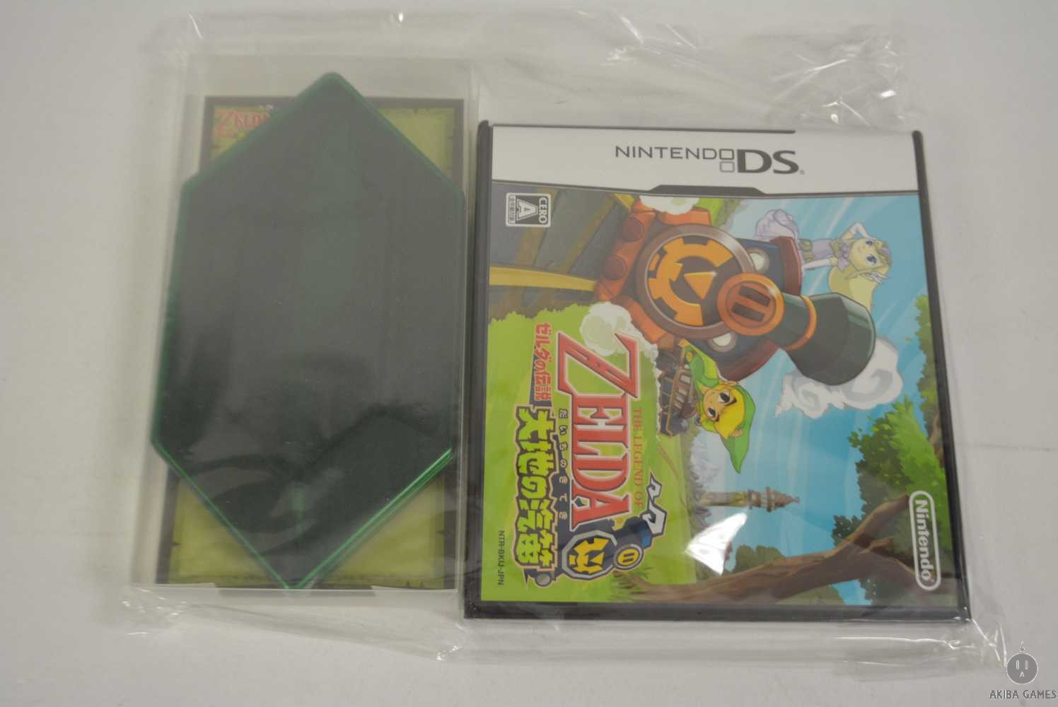 [DS] The Legend of Zelda Daichi no Kiteki (NEW) W/Original Touch Pen