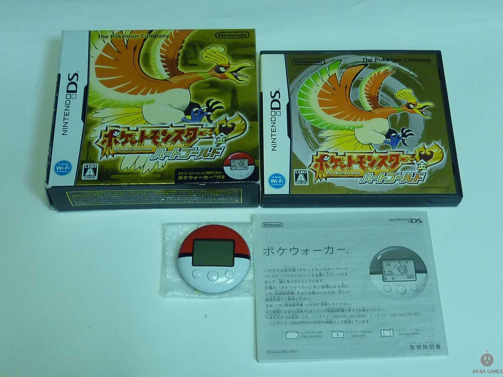 [DS] [DS] Pokemon Heart Gold w/ Pokewalker