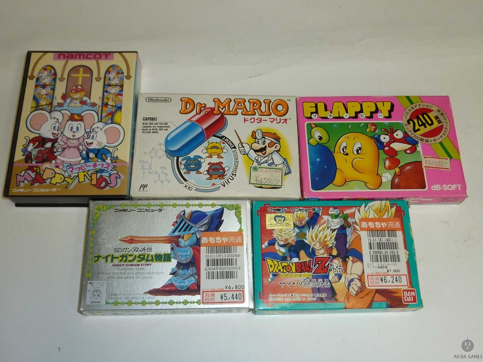 [FC] Mappy Kids...etc 5 Games set