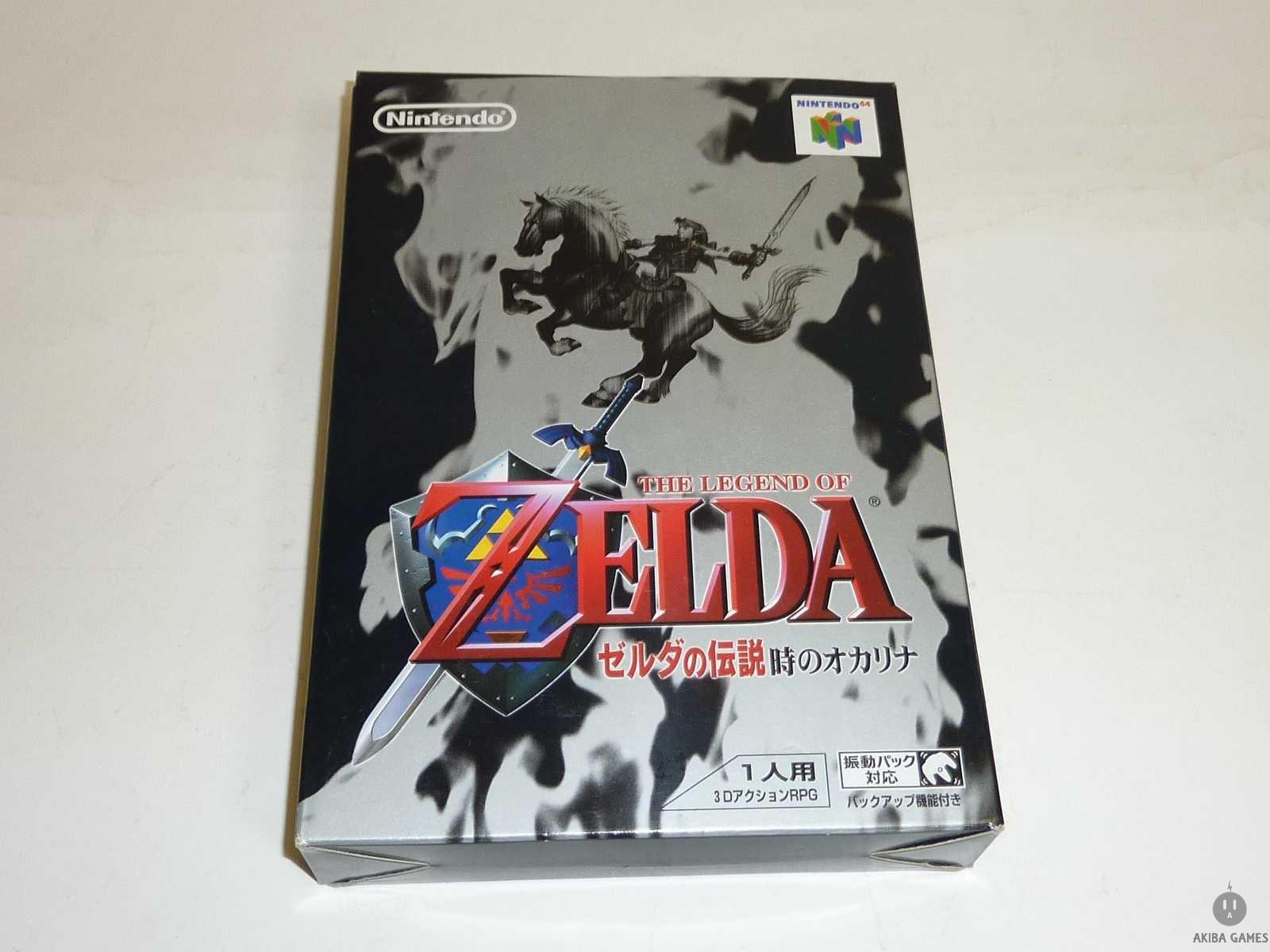 [N64] The Legend Of Zelda : Ocarina Of Time