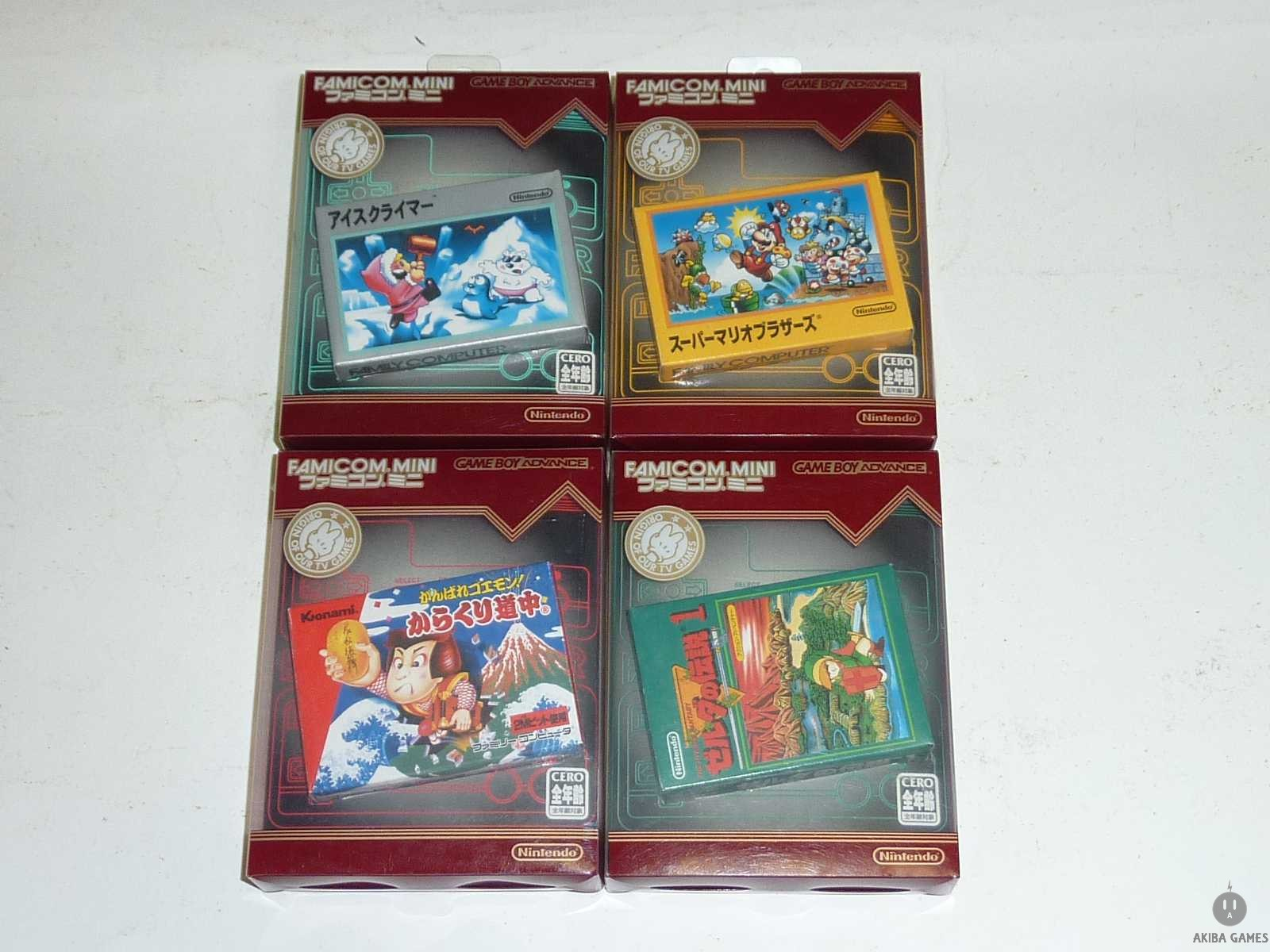 [GBA] Famicom Mini 20 - Ganbare Goemon ! Karakuri Dochu...etc 4Games Set