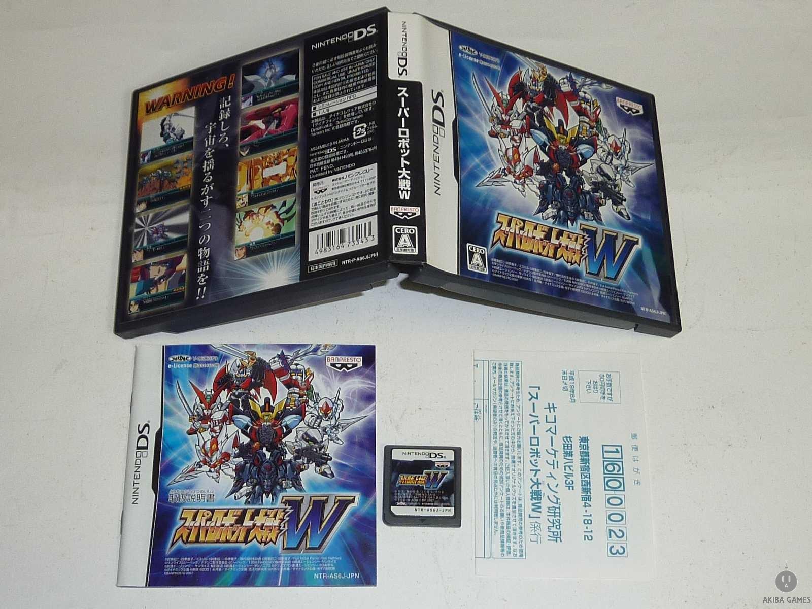 [DS] Super Robot Wars W DS