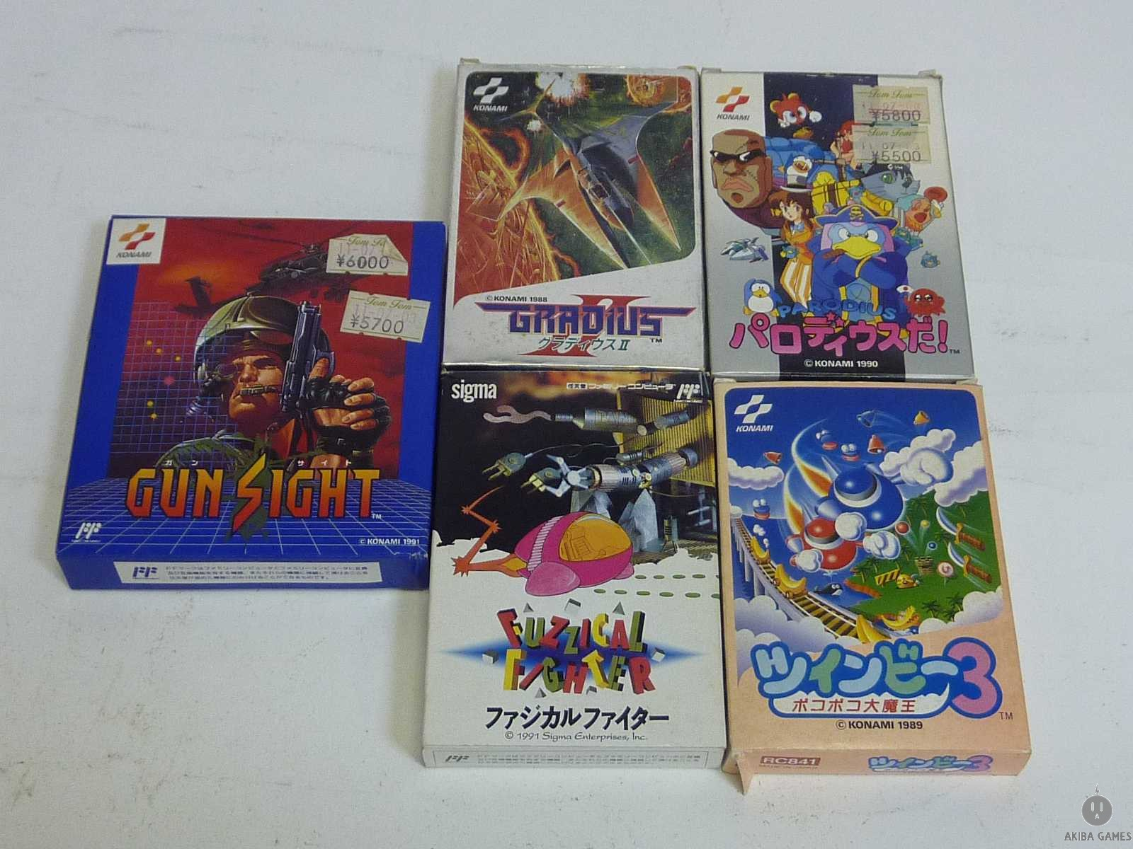 [FC] Gradius II...etc Famous Shooting 5 Games Set