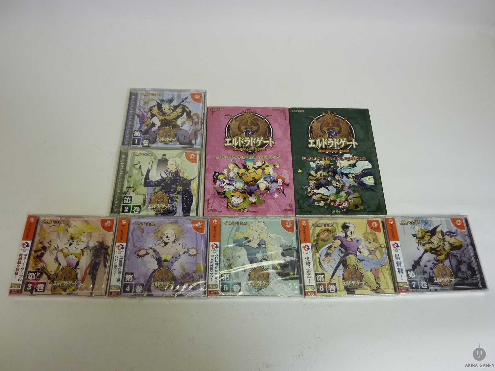 [DC] Eldorado Gate 1~7 + Official Guide 2 Books Set