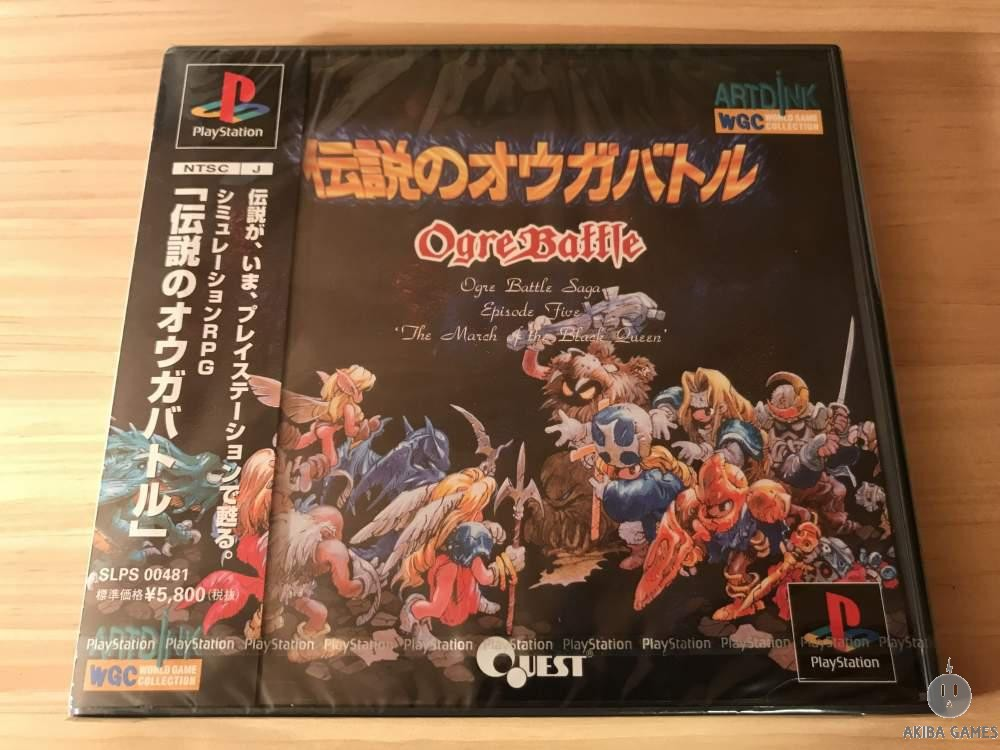 [PS] Densetsu no Ogre Battle