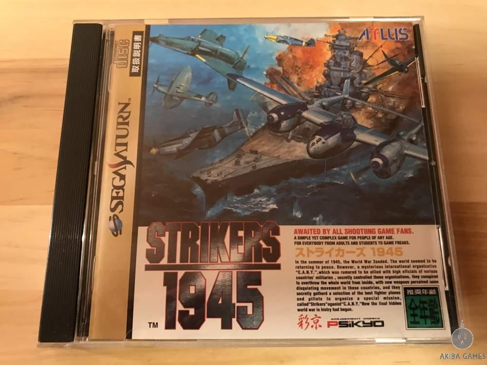 [SS] Strikers 1945