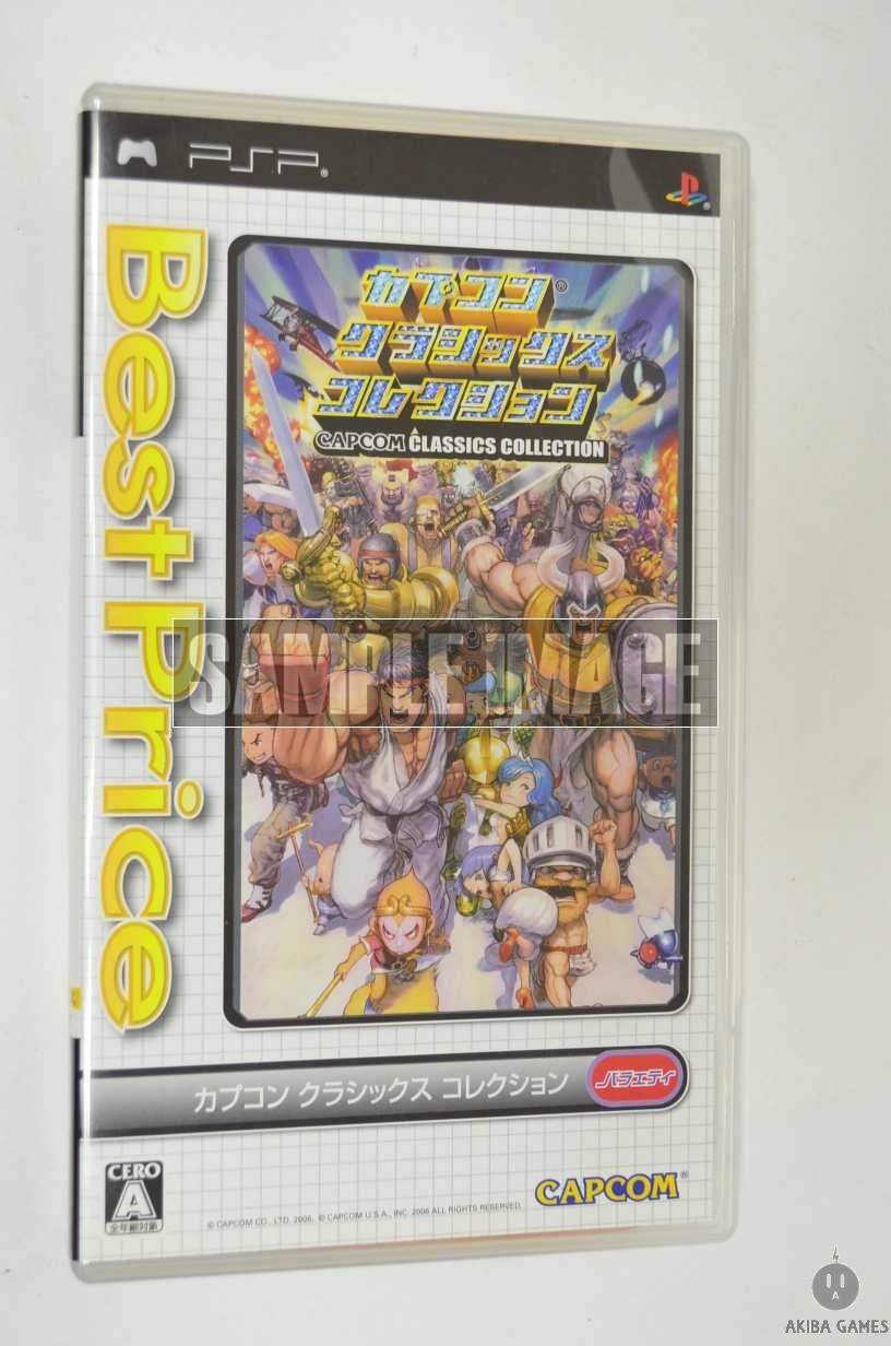 [PSP] Ever17~Premium Edition~