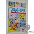 [FC-DISC] Jikai Shonen Metmag - Metto Mag Full Set (N-MINT)