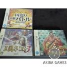 [DS] Sangokushi DS 3 + Nobunaga no Yabo + Kunitori battle