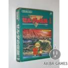 [FC] The Legend of Zelda 1 (VGC)