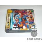 [SS] X-Men vs. Street Fighter w/ 4MB Ram Cartridge