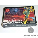 [FC] Star Soldier