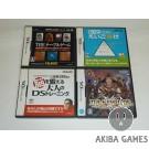 [DS] Nou wo Kitaeru Otona No DS Traning - Brain Training...etc 4 Games Set