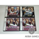 [DS]  Apollo Justice: Ace Attorney - Gyakuten Saiban 4...etc 4Games Set