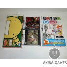 [DS]  Moyashimon DS Limited Ishi Box+DS Anatomy and Physiology+2Games Set