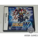[DS] Super Robot Wars W DS