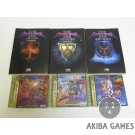 [SS] Shining Force III Scenario 1~3 + Perfect Navi Book Set of 3