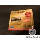 [SS] Segasaturn Movie Card HSS-0119
