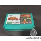 [FC] The Legend of Zelda 1