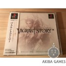 [PS] Vagrant Story