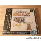 [PS] Memorial Series Sun Soft Vol. 1 - Ikki & Super Arabian