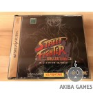 [SS] Street Fighter Collection