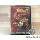 [MD] Bare Knucle II - Streets of  Rage 2 : Shitou he no Requiem