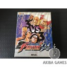 [NG] The King of Fighters '94 KOF'94 - Neo Geo AES