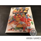 [NG] Tokuten Ou 2 - Super Sidekicks Real Fight Football - Neo Geo AES