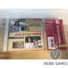 [3DO] Natsumi kawai & kimi tachihara virtual cameraman part2