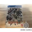 [WS] Namco super wars