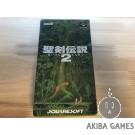 [SFC] Seiken Densetsu 2 - Secret Of Mana