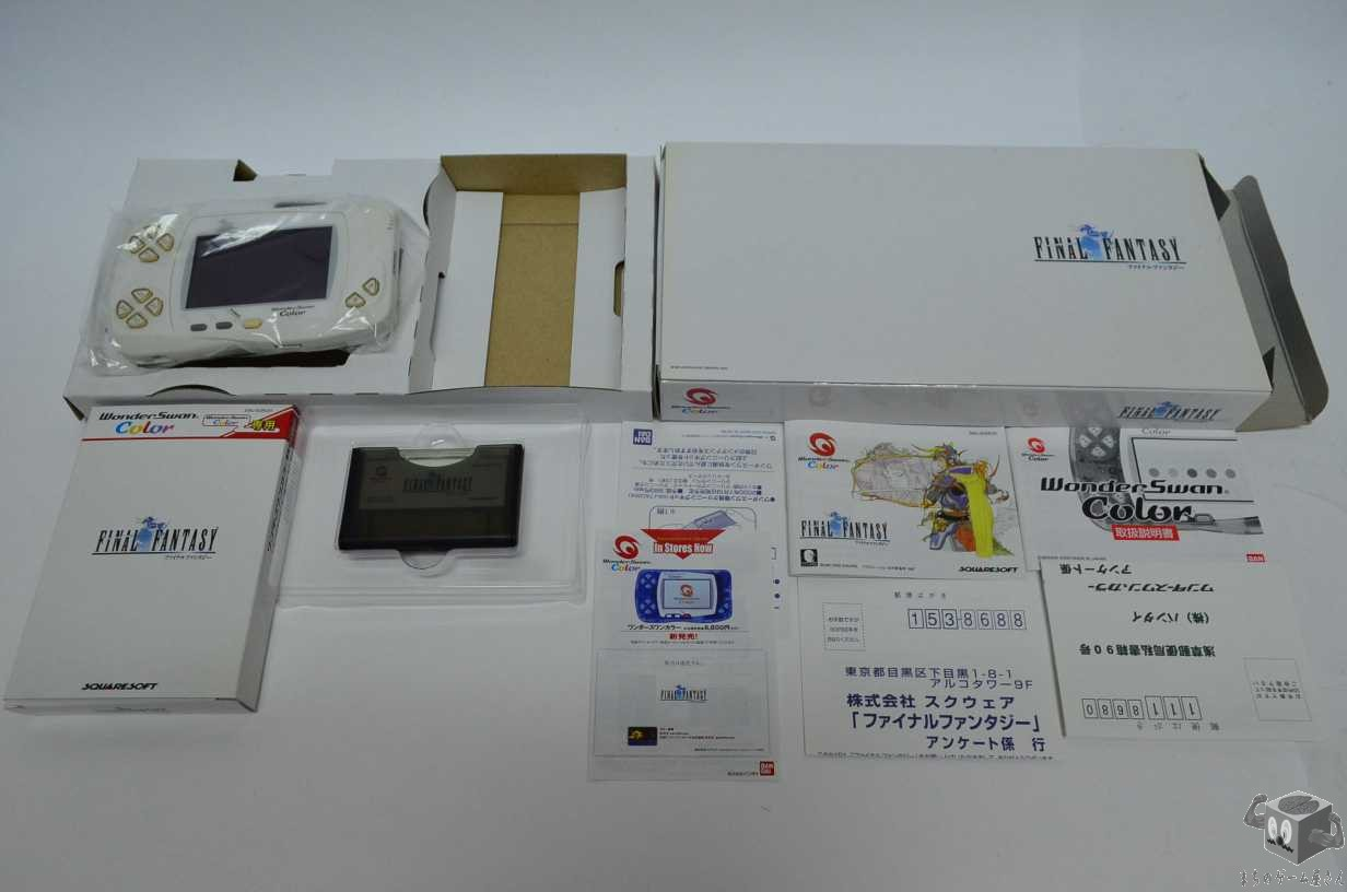 [WS] Console Wonderswan Color White Final fantasy I System