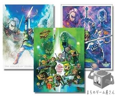 The Legend Of Zelda 25th Anniversary Club Nintendo Poster RARE Set (NEW)