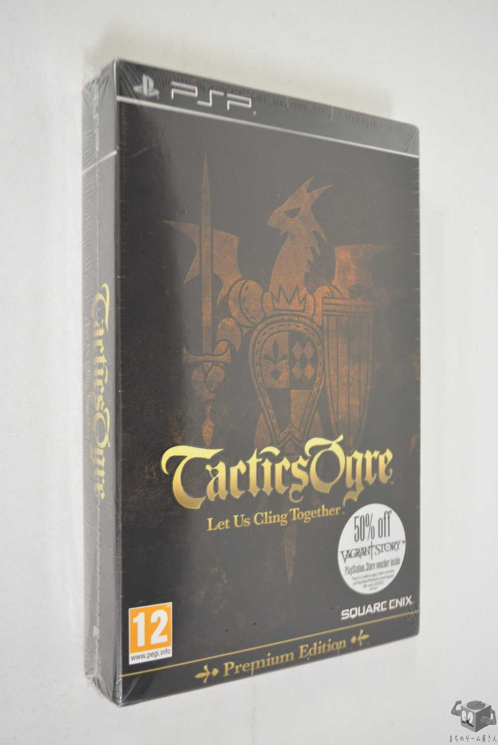 [PSP]  Tactics Ogre: Let Us Cling Together Premium Edition English Version (NEW)