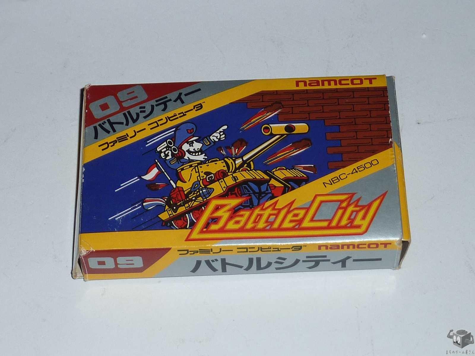 [FC] Battle City