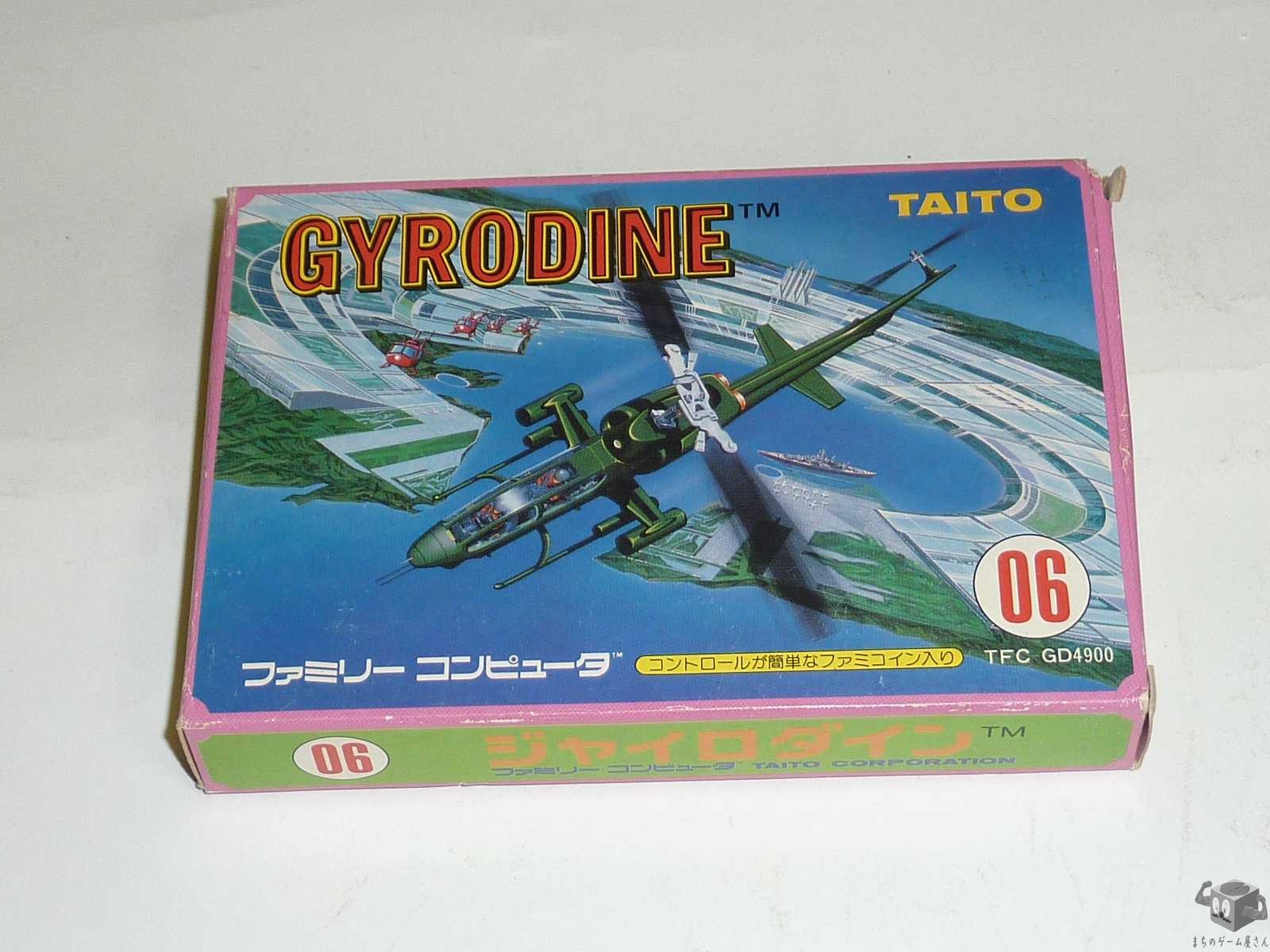 [FC] Gyrodine