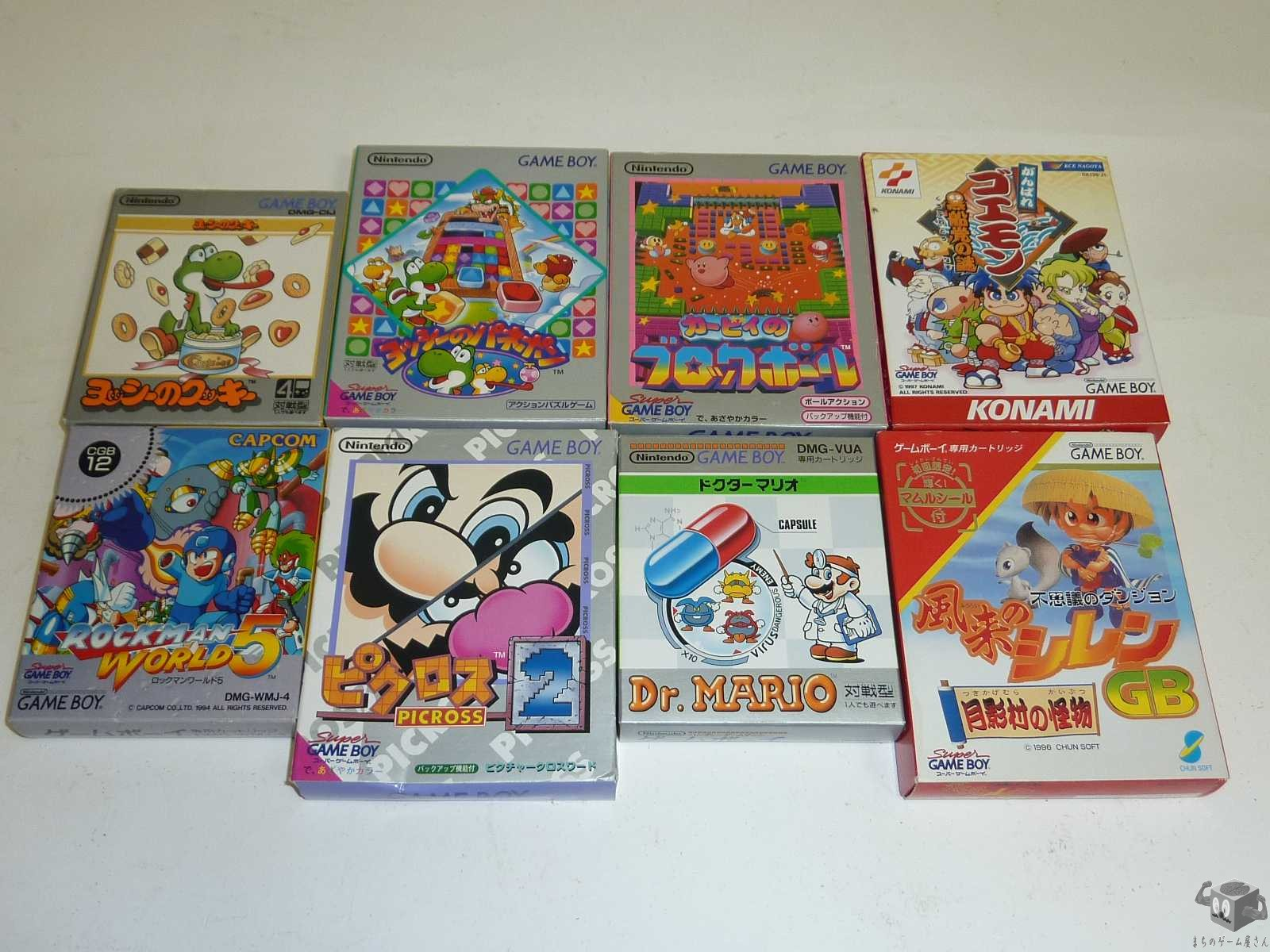 [GB] Rockman World 5 - Mega Man...etc 8 Games Set