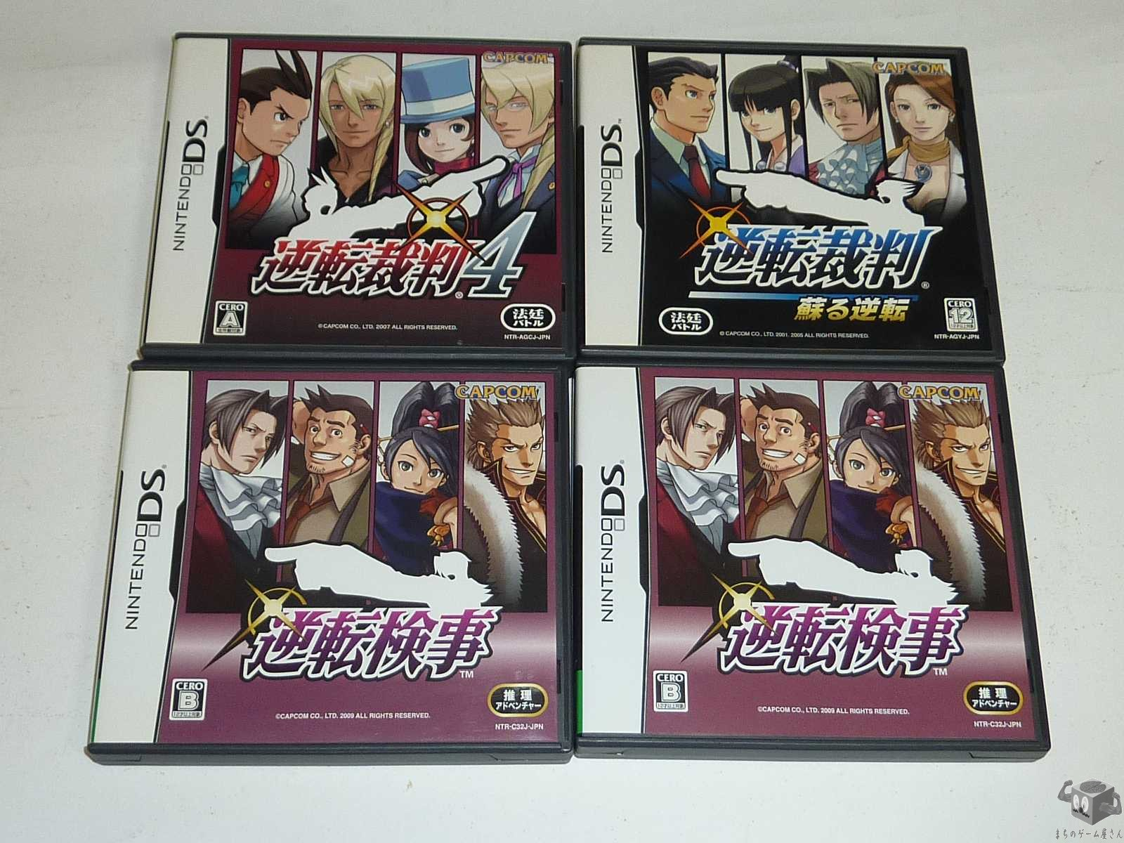 [DS]  Apollo Justice: Ace Attorney - Gyakuten Saiban 4...etc 4Games Set