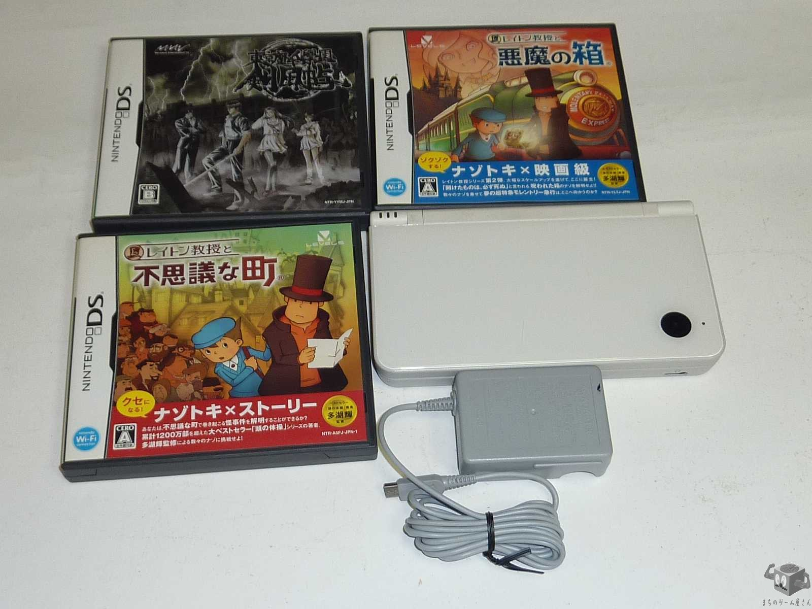 [DS] Console Nintendo DSi LL UTL-001 System+3Games Set