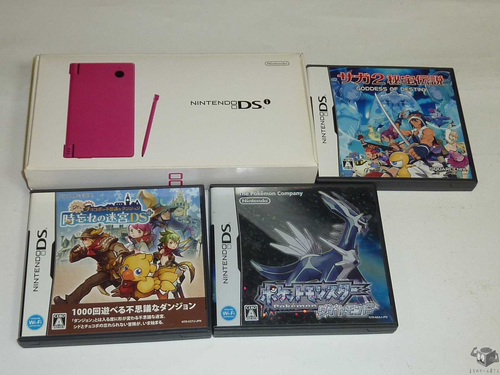 [DS] Console Nintendo DSi Pink TWL-001 System