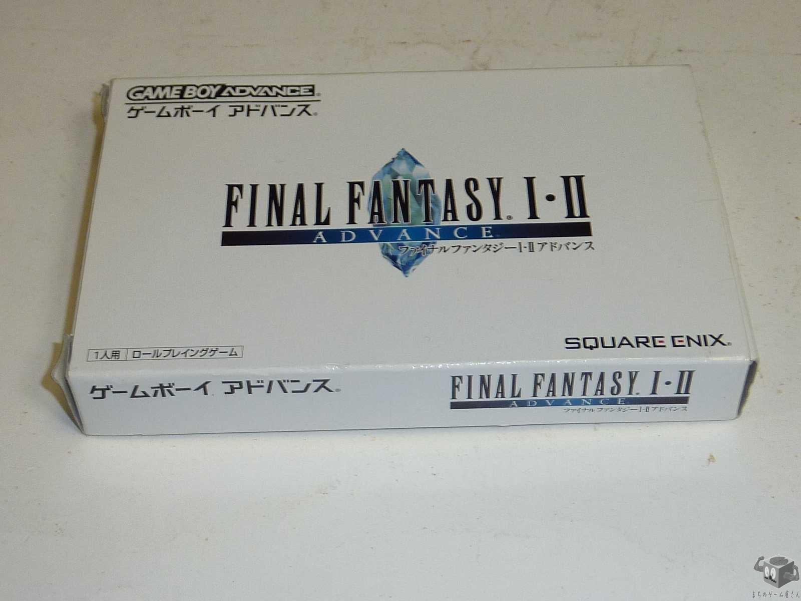 [GBA] Final Fantasy I 1 II 2 Advance