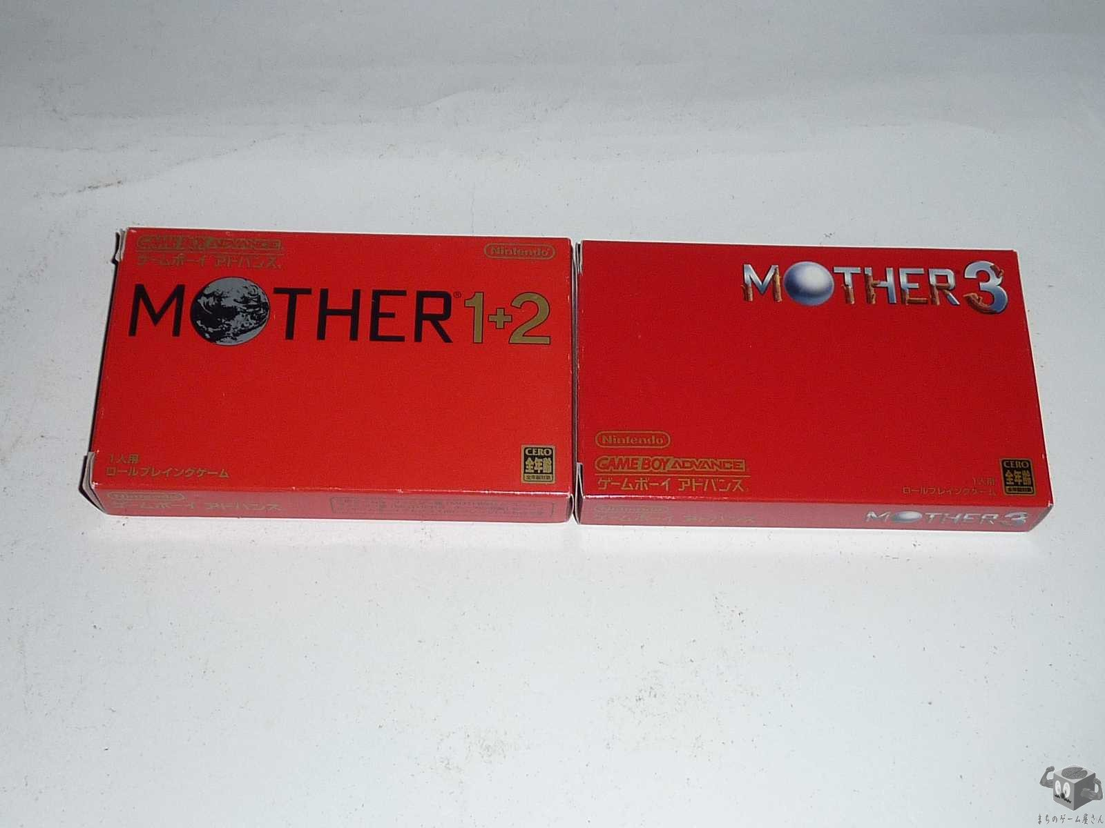 [GBA] Mother 1+2 & 3 Set of 2 Games