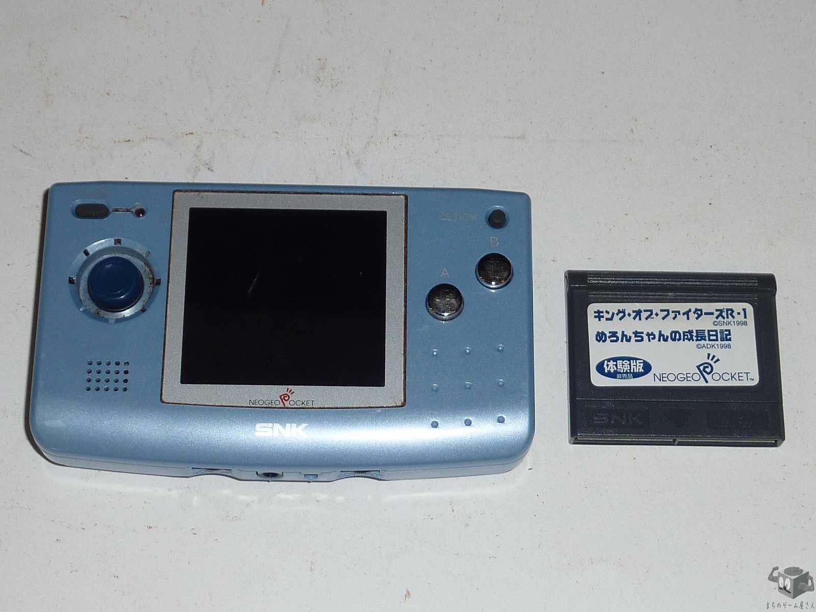 [NGP] Console Neo Geo Pocket System + KOF R-1 & Melon-chan no Seichou Nikki