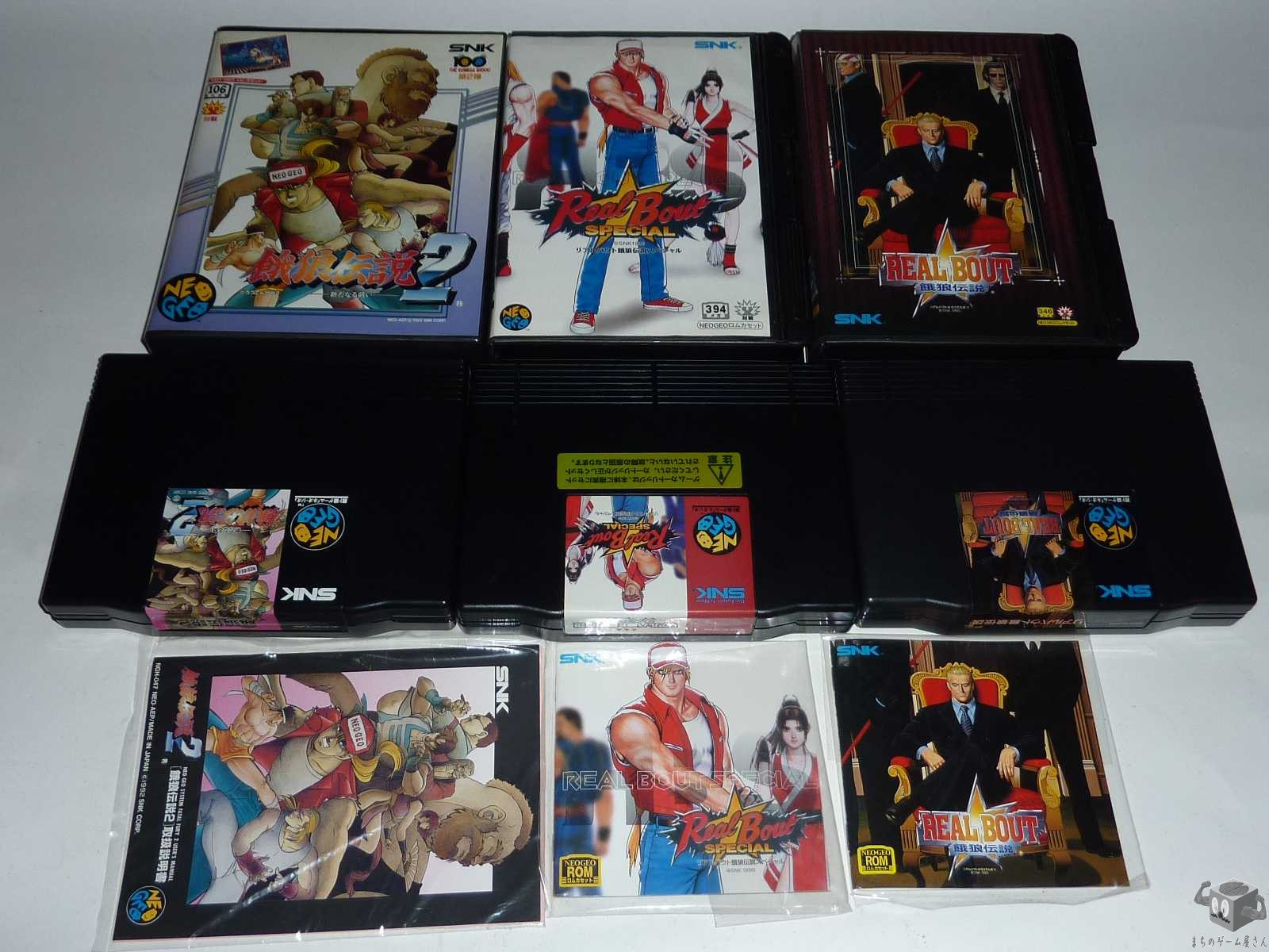 [NG] Real Bout Fatal fury Series Set of 6