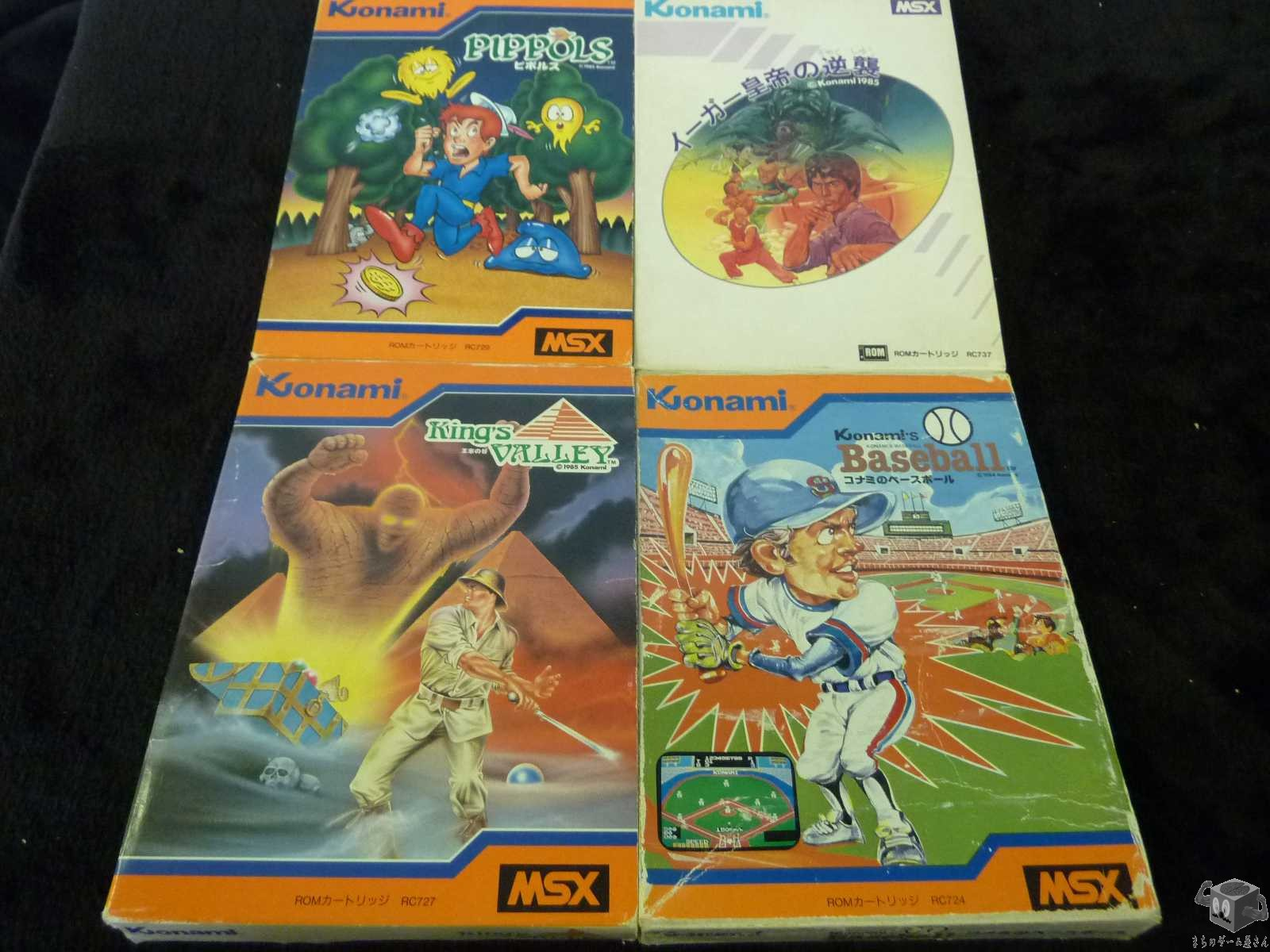 [MSX] Piporusu + King's valley + Iga kotei + baseball 4games