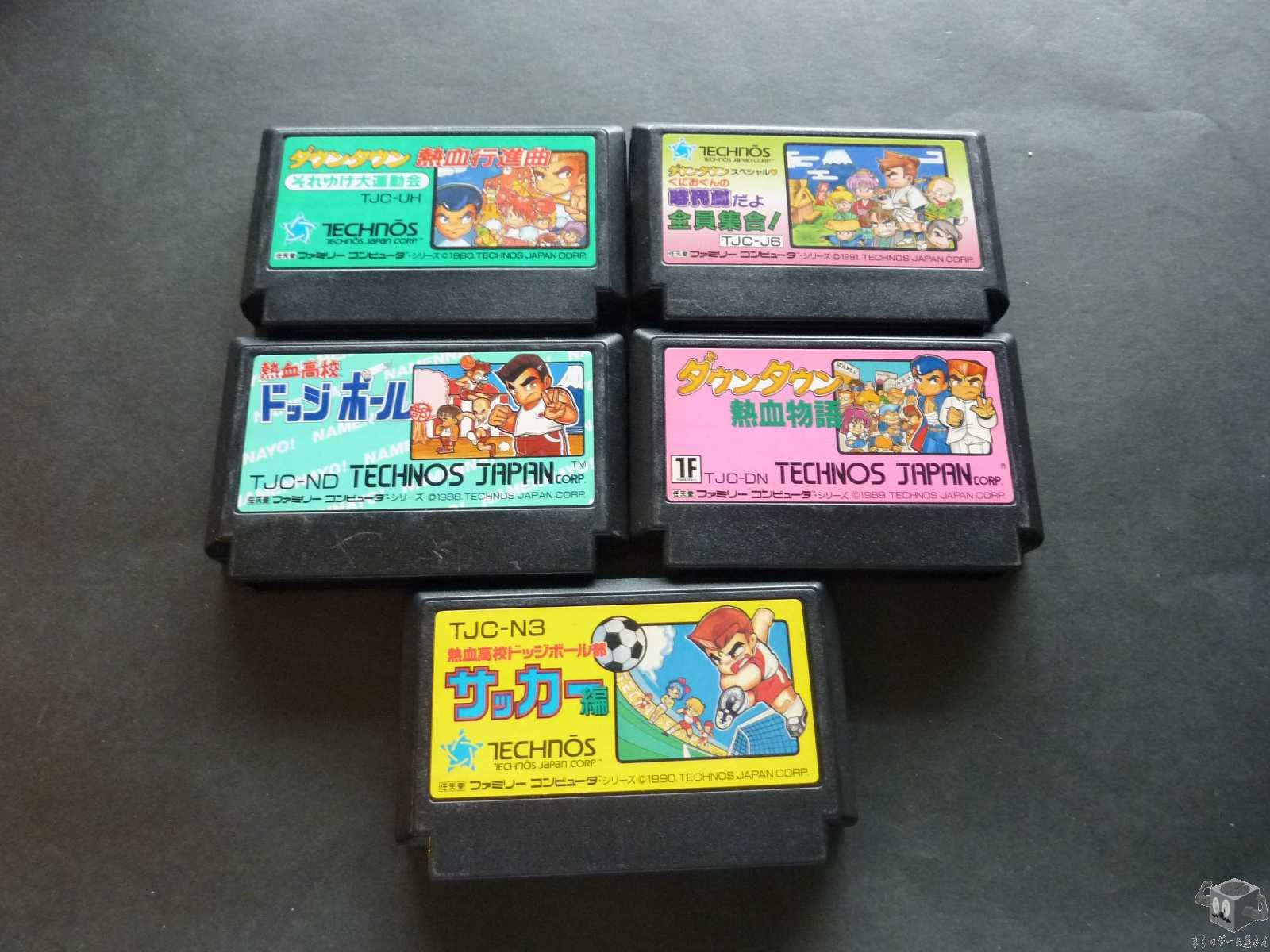 [FC] River City Ransom - Downtown Nekketsu Monogatari set of 5 games