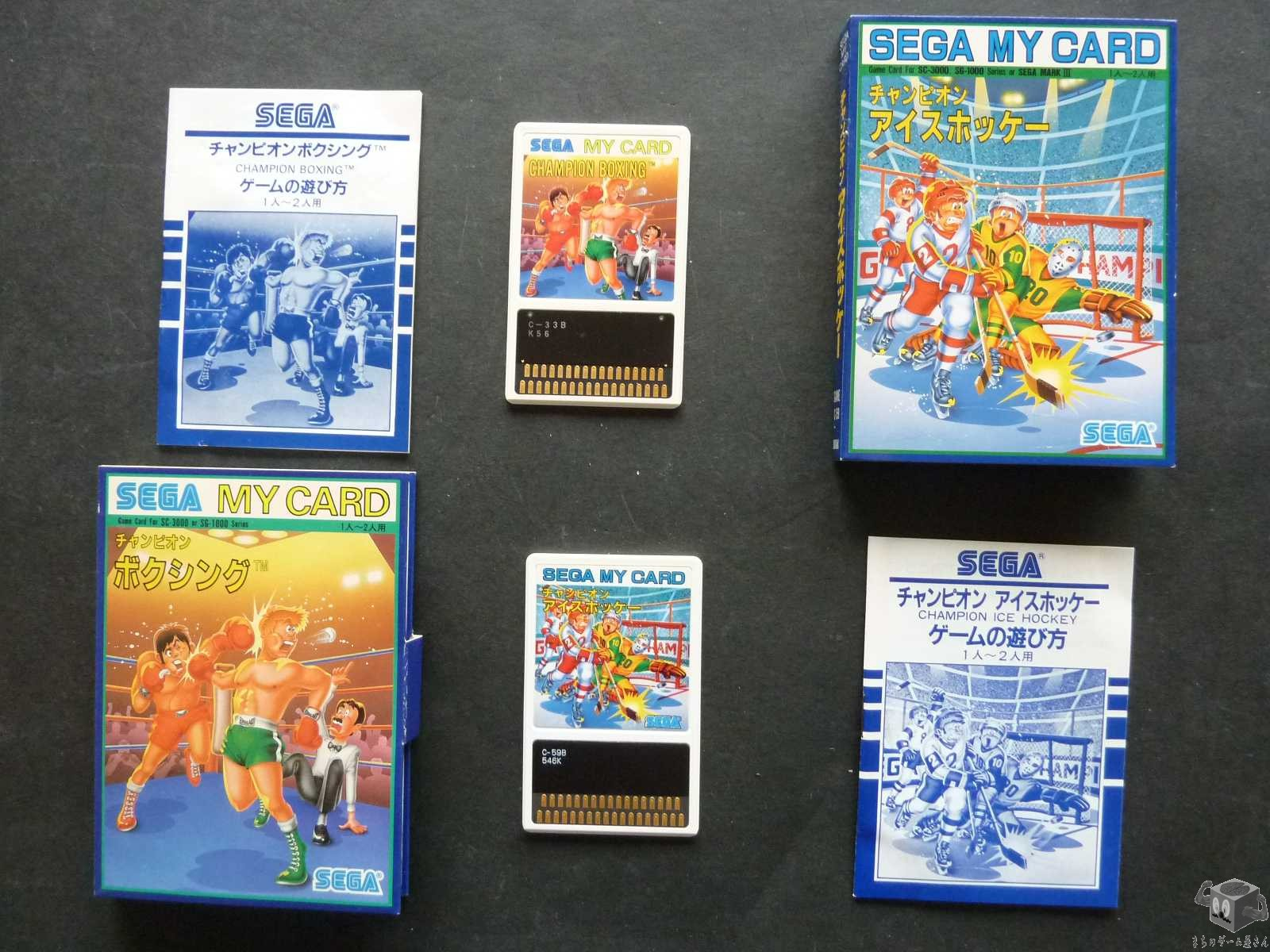 [MARK3] Sega My Card Mark III - Champion Boxing + Ice Hockey Mycard