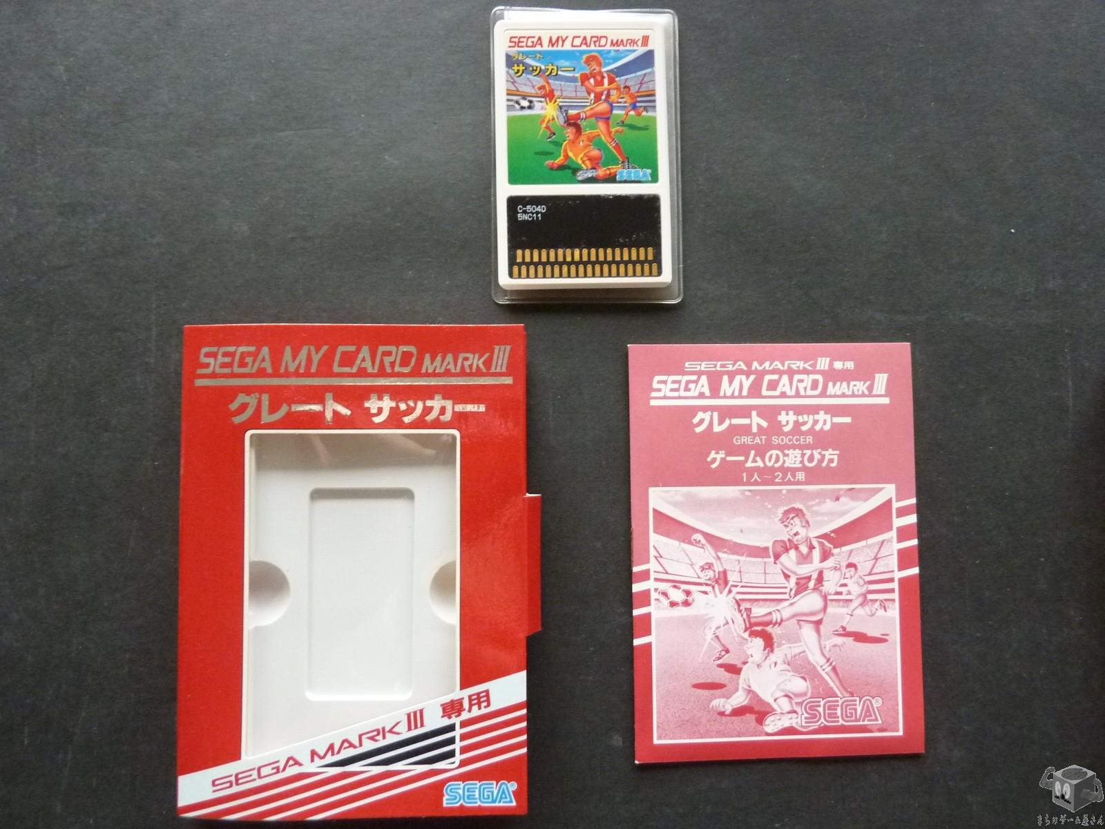 [MARK3] Great Soccer Mycard