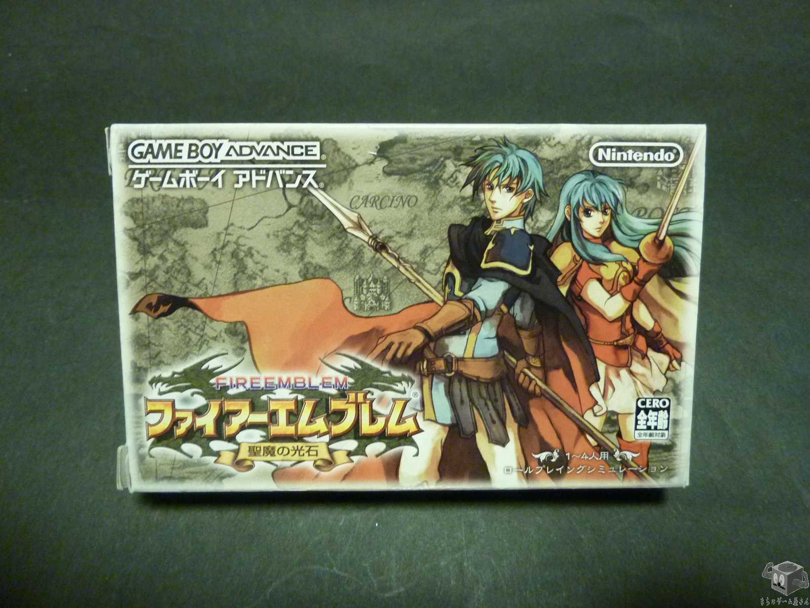 [GBA] Fire Emblem : The Sacred Stones